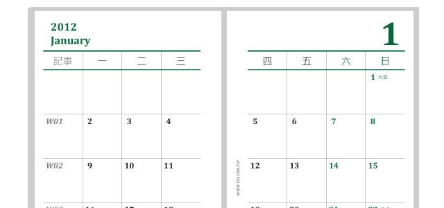 12004MBB-year-2012-12months-calendar-bible-size_00