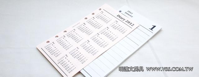 refill-12002ybb-12003dbb-lucky-draw_00