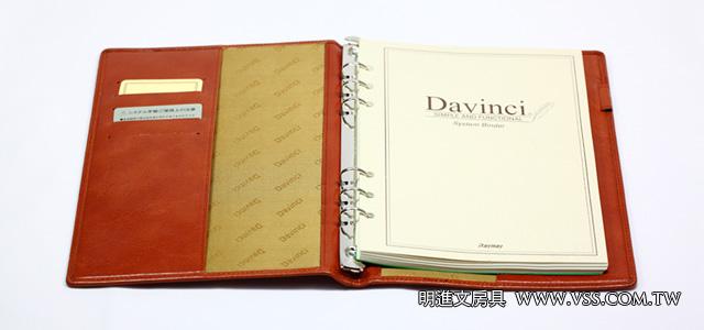raymay-davinci-a5-coffee-jda6031c_00