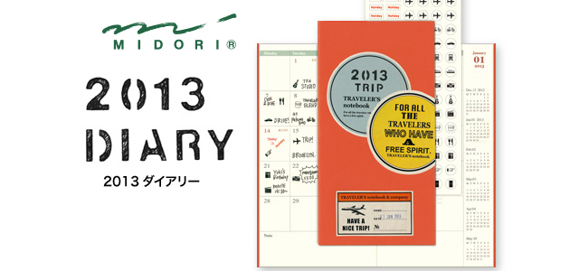 campaign-pre-order-midori-tn-2013_00