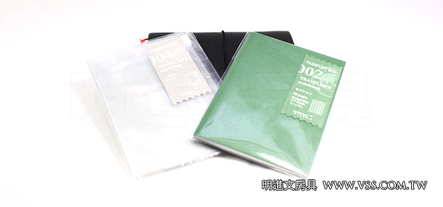 midori-travelers-notebook-passport-advanced-personal-set_00