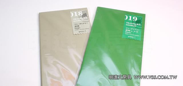 midori-travelers-notebook-refill-weekly-pk_00