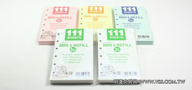 raymay-111-refill-mini-size_00