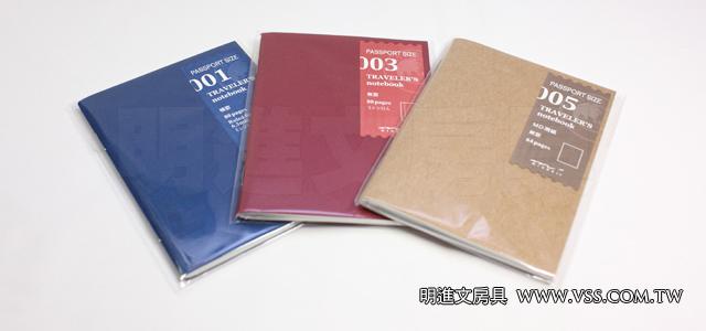 travelers-notebook-passport-size-refill-dp-vs-md-paper_00