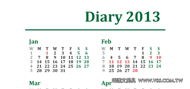 year-2013-calendar-bible-size_00