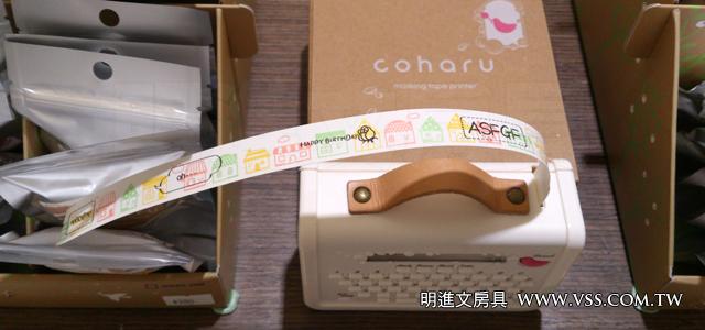 kingjim-coharu-masking-tape-printer_00