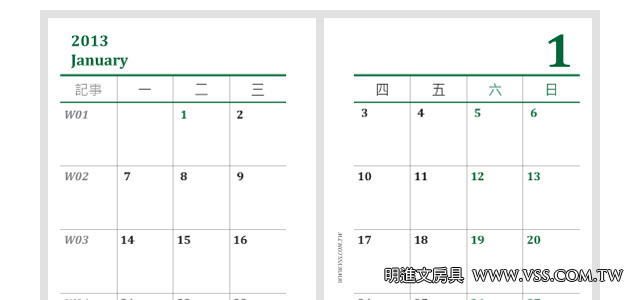 refill-13005MBB-2013-monthly-calendar-in-two-pages_00
