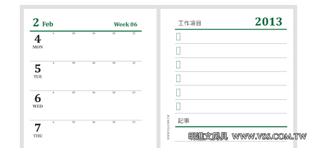 refill-13006WBB-2013-1h-weekly-calendar-in-left-page-with-memo_00
