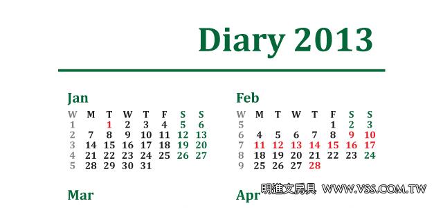 year-2013-calendar-bible-a5_00
