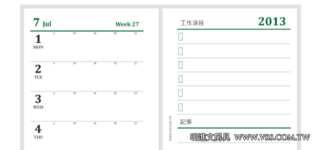 refill-13019wbb-2013-2h-weekly-calendar-in-left-page-with-memo_00