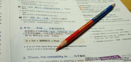 cda-bicolor-pencil_00