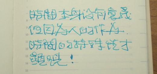 cda-ink-hypnotic-turquoise-taste_00