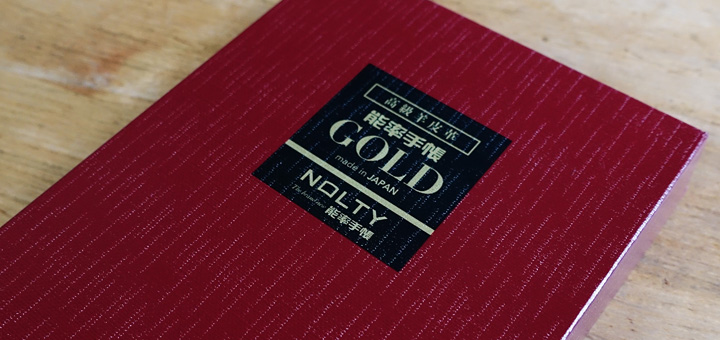 jmam-leather-gold_00